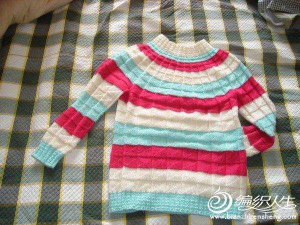 女儿的彩条衣