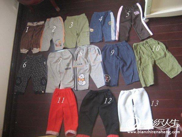 单裤13.jpg