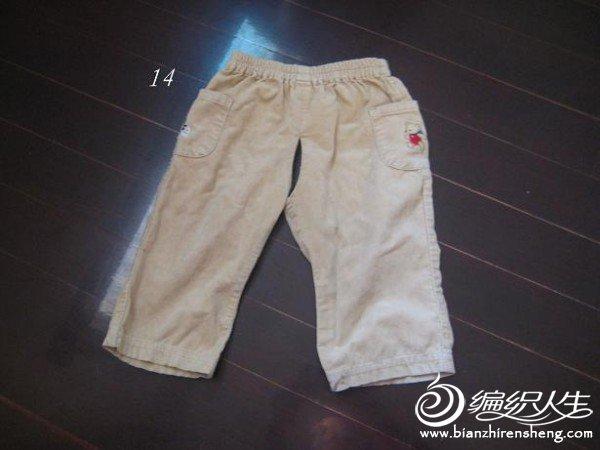 单裤1.jpg
