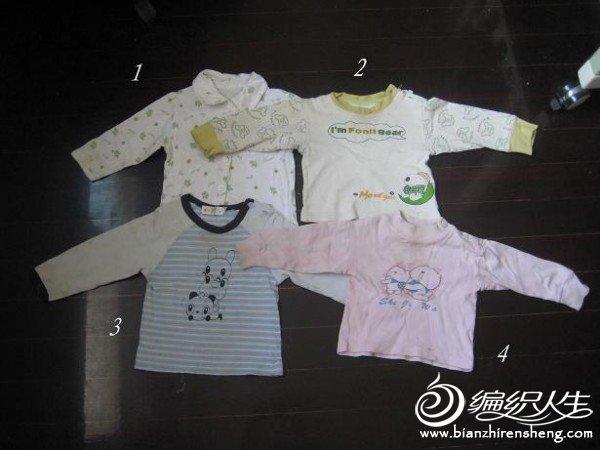 棉毛衫4件-3套1开.jpg