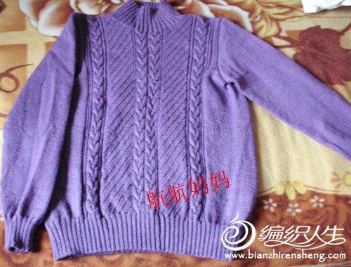 妈妈的毛衣,用线一斤