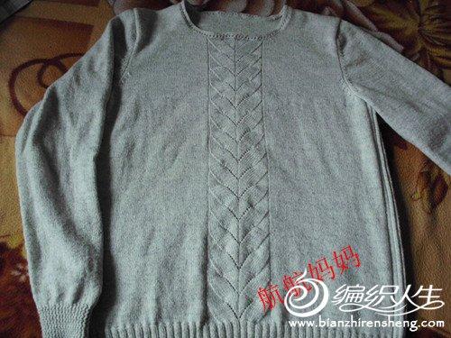女儿的新毛衣用线8两