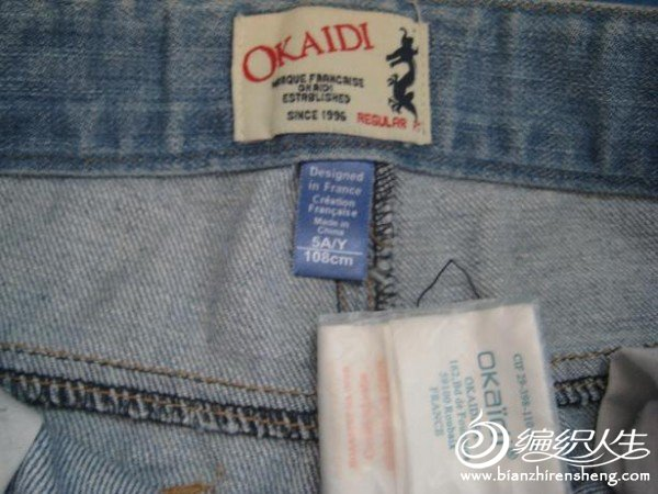 okaidi002.JPG
