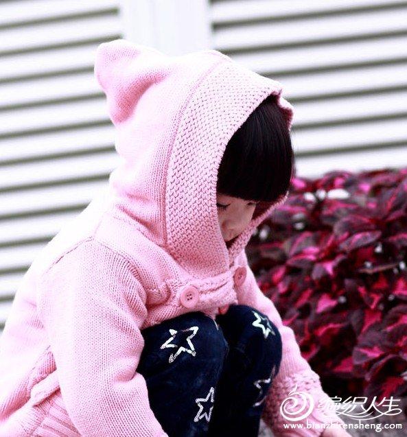 粉色4.jpg