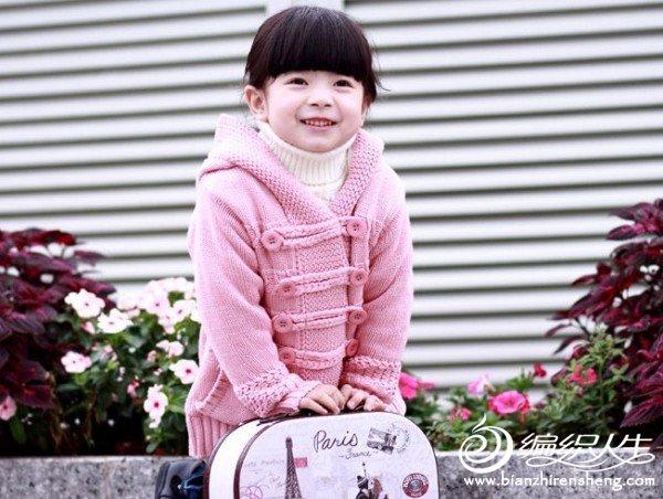 粉色3.jpg