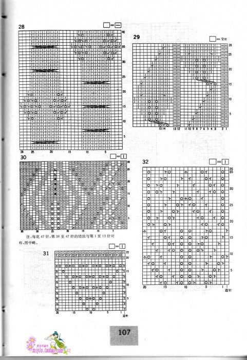 537(2).jpg