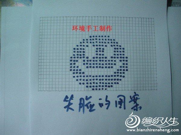 DSCN3098_副本.jpg