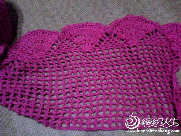 Camera_20110617_000455.jpg