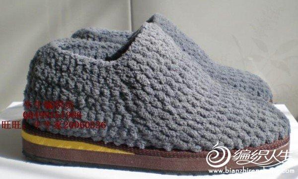 棉鞋1.jpg