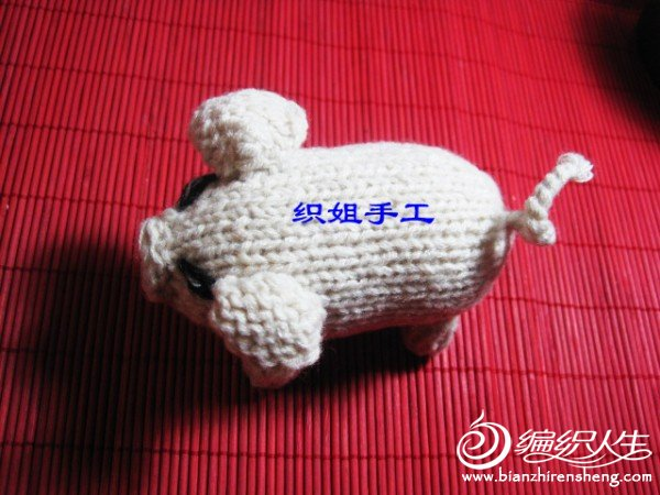 织姐手工--针织小猪 (4).jpg