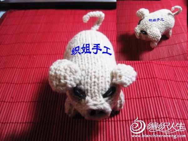 织姐手工--针织小猪 (7).jpg