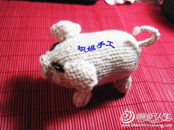 织姐手工针织--发财猪