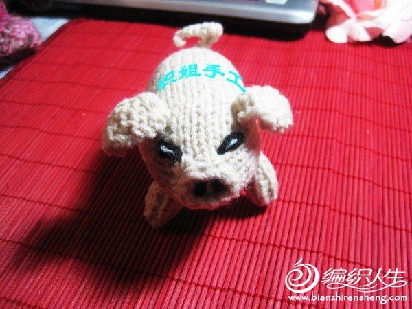织姐手工--针织小猪 (2).jpg