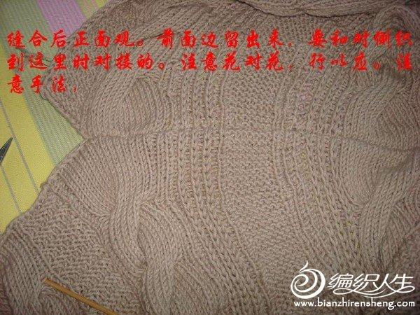 16_10_275573476-26.jpg