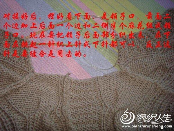 16_10_278293355-26.jpg