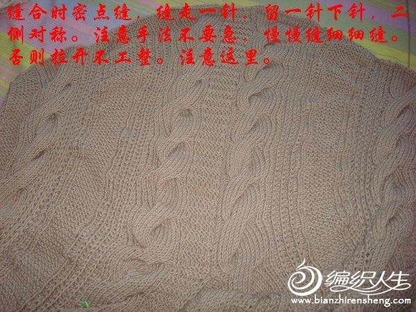 16_10_279899495-26.jpg
