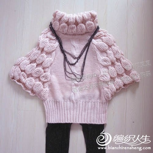 大家快来看看这款粉色蝙蝠衣,求图解求图解