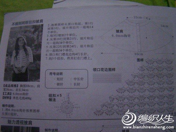 DSC02368_副本.jpg