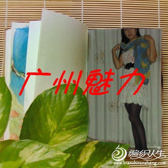 PA280374_副本.jpg