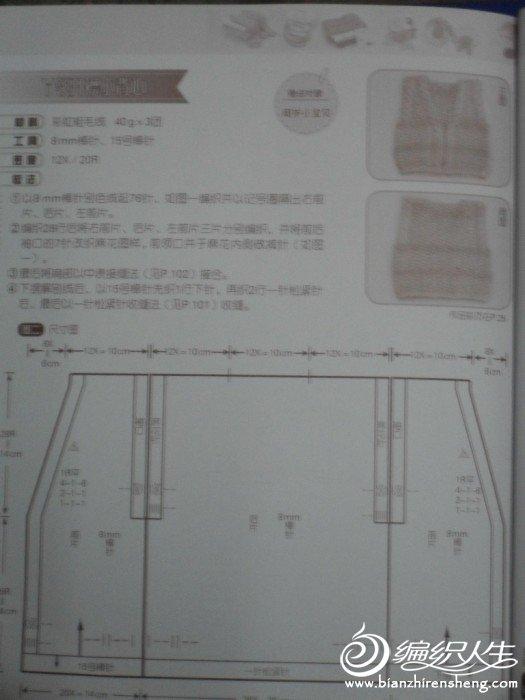 SDC10007.JPG