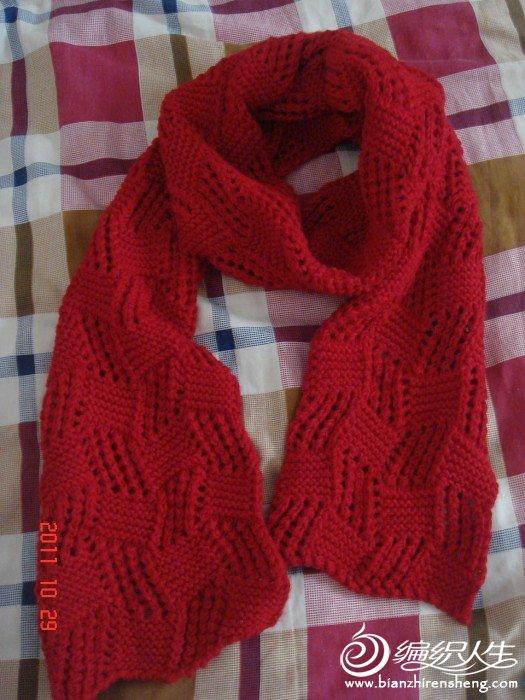 围巾,也是仿的论坛姐妹的