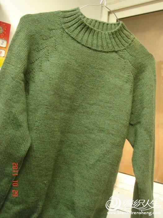 这是老公的毛衣