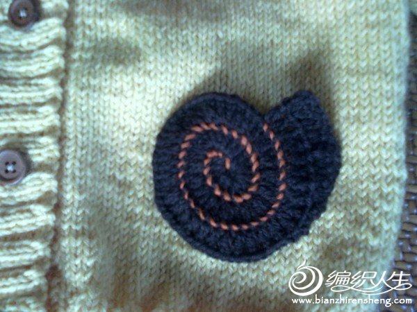 自创的小兜兜,像不像蜗牛!!