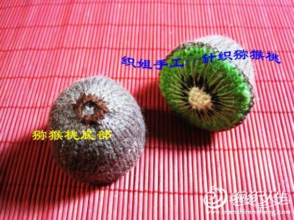 织姐手工--针织猕猴桃