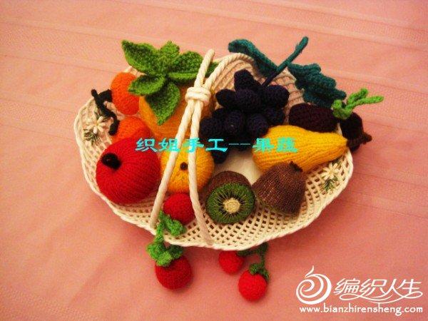 织姐手工--针织猕猴桃 (6).jpg
