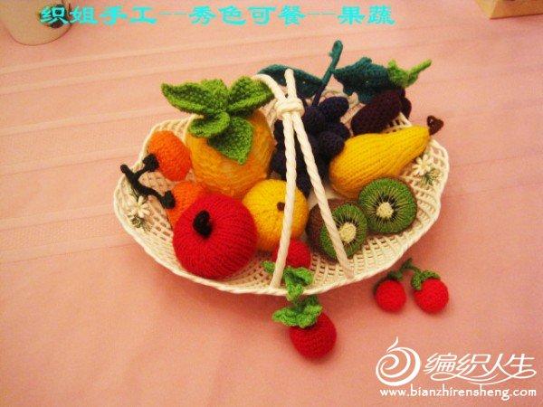 织姐手工--针织猕猴桃 (7).jpg