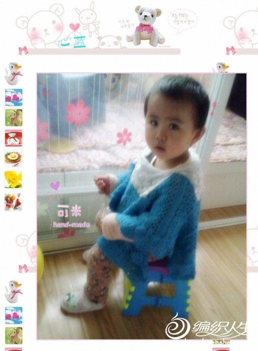 20111030755_副本.jpg