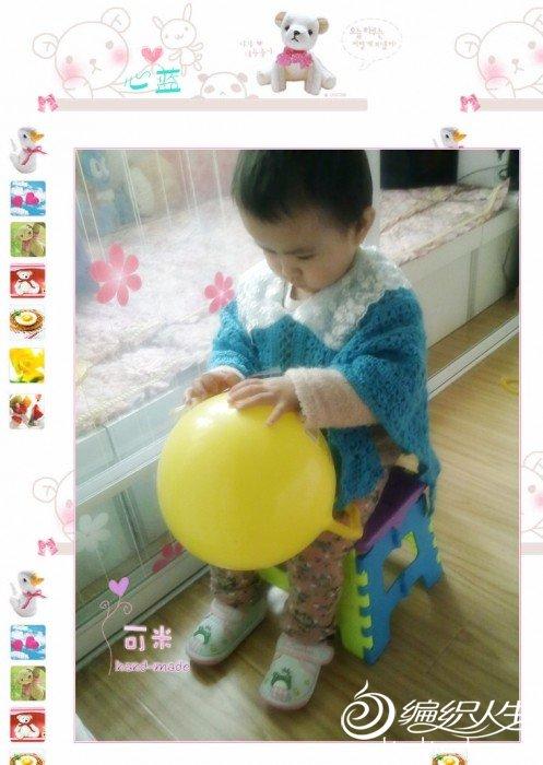20111030760_副本.jpg