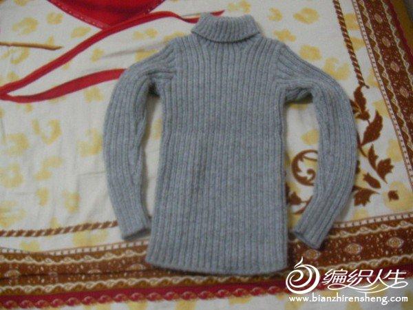 入冬的一件保暖衣