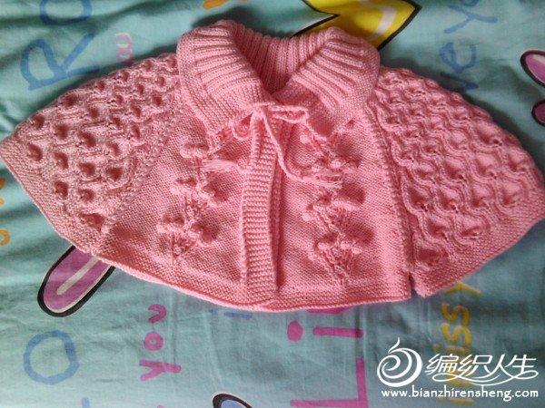 粉红小披肩