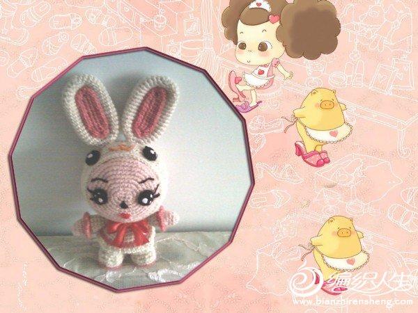 兔装娃1.jpg