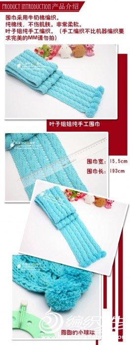 奶棉#13-青蓝-2.jpg