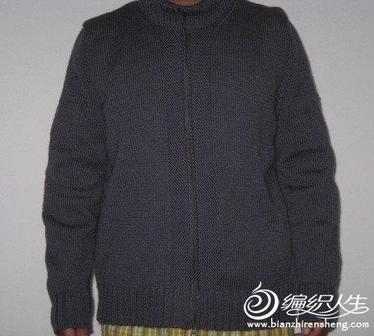自织毛衣1.jpg