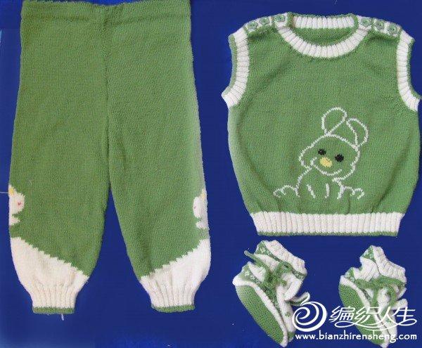 小白兔套装(背心、裤、鞋)