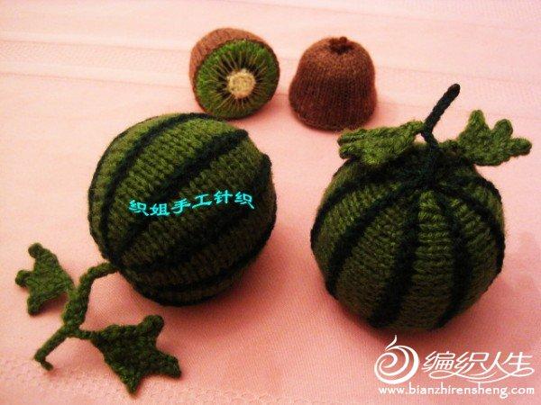 织姐手工--针织西瓜 (2).jpg