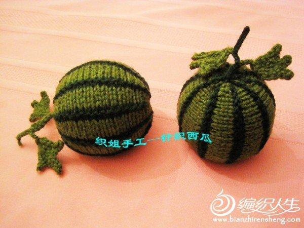 织姐手工--针织西瓜--秀色可餐之六