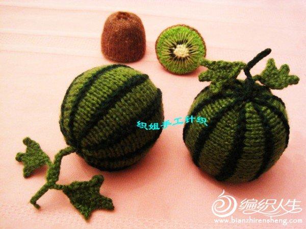 织姐手工--针织西瓜 (4).jpg