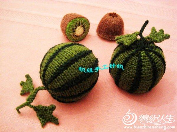 织姐手工--针织西瓜 (5).jpg
