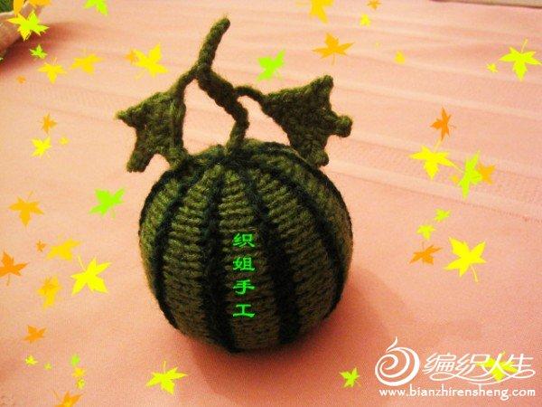织姐手工--针织西瓜 (9).jpg