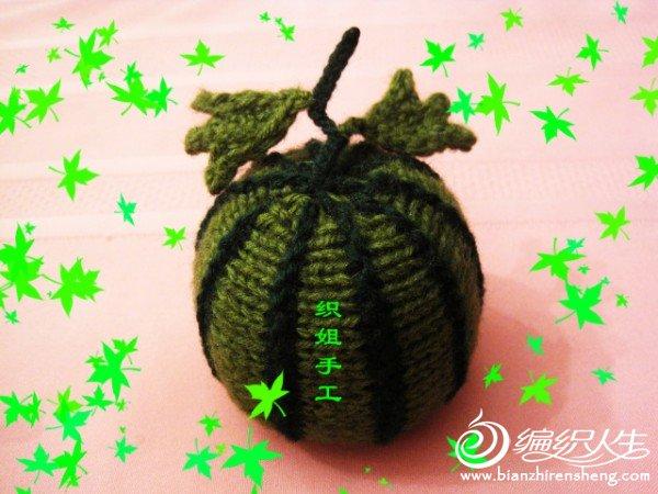 织姐手工--针织西瓜 (14).jpg