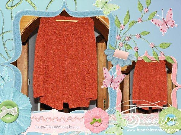 圈圈红毛衣 020.jpg
