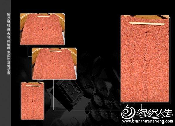 圈圈红毛衣 022.jpg
