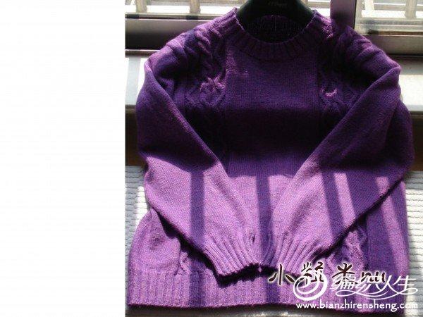 紫3副本.jpg