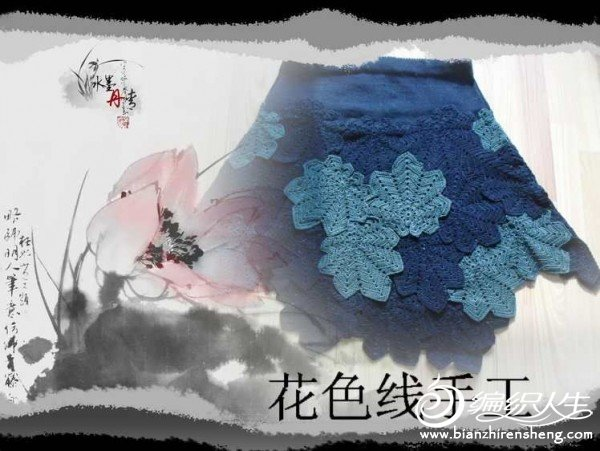 花色线1.jpg