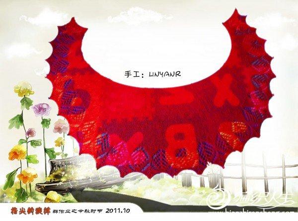 linyanr-2.jpg