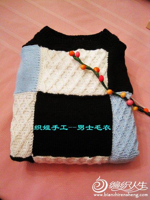 织姐手工--儿子的毛衣.jpg